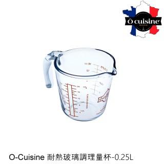 【法國O cuisine】歐酷新烘焙-百年工藝耐熱玻璃烘焙量杯(0.25L)