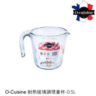 【法國O cuisine】歐酷新烘焙-百年工藝耐熱玻璃烘焙量杯(0.5L)