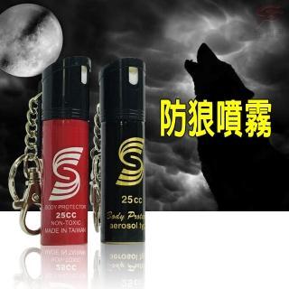 【金德恩】台灣製造 隨身型防狼催淚噴霧鑰匙圈25cc(射程可達2公尺/隨機色/防身/安全)