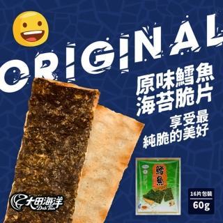 【大田海洋】鱈魚海苔脆片 60g(原味/辣味/芥末味)