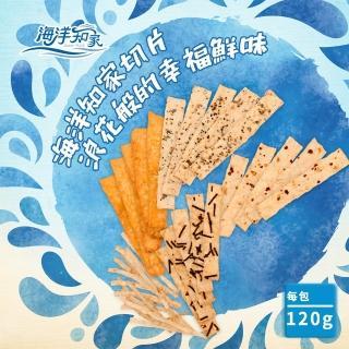 【大田海洋】鱈魚切片120g(麻辣/黑胡椒/鮭魚/滷肉)
