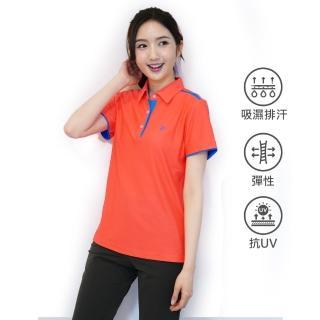 【遊遍天下】女款吸濕排汗抗UV機能POLO衫GS1033桔藍(M-5L)