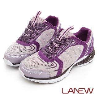 【La new】優纖淨系列 避震大底 運動鞋(女71256235)