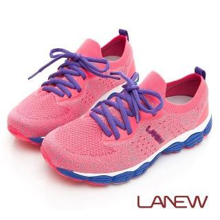 【La new】優纖淨系列 輕量慢跑鞋(女51256238)
