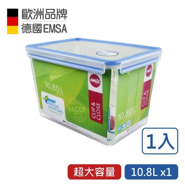 【EMSA】專利上蓋無縫3D保鮮盒德國原裝進口-PP材質(10.8L超大容量)/