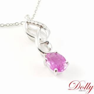 【DOLLY】天然1克拉粉紅藍寶石 14K金鑽石項鍊(006)