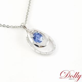 【DOLLY】天然 1克拉藍寶石 14K金鑽石項鍊(006)
