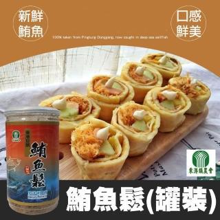 【東港農會】鮪魚鬆-300g-罐(一罐組)