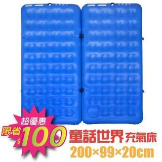 【Camping Ace】童話世界充氣床墊S-2入組_200×99×20cm/可拼接充氣床.39個氣柱.支撐力穩固(ARC-299S)