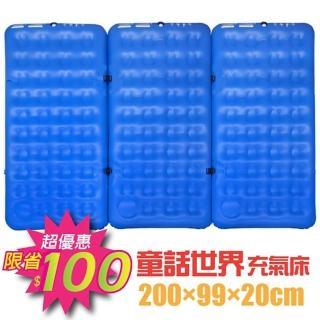 【Camping Ace】童話世界充氣床墊S-3入組_200×99×20cm/可拼接充氣床.39個氣柱.支撐力穩固(ARC-299S)