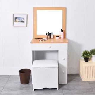 【凱堡】凱堡 安琪拉化妝收納桌椅組(化妝桌/收納櫃兩用)