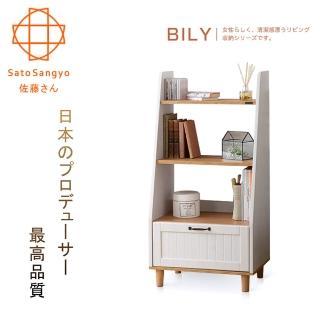 【Sato】BILY長崎之夏三格開放單抽收納櫃‧幅60CM(收納櫃)