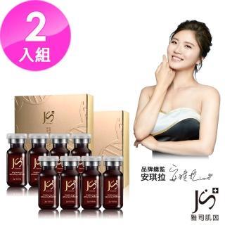【JS雅司肌因】法國海茴香零皺靚白精純安瓶 2gX4瓶/盒(2盒組)