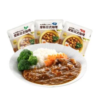 【MOS摩斯漢堡】新口味 原味/辣味日式咖哩調理包(18入綜合組)