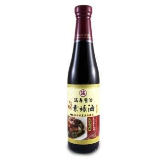 【西螺瑞春醬油】香菇素蠔油(420ml/瓶)