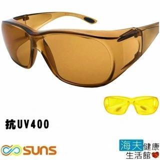 【海夫健康生活館】向日葵眼鏡 護目鏡 UV400/MIT/安全/防護/工業/防風沙/運動(623420)