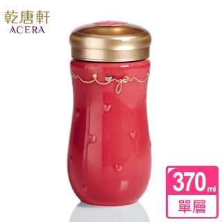 【乾唐軒活瓷】一心一意隨身杯 / 中 / 單層 / 胭脂紅彩金