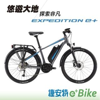 【GIANT】Expedition