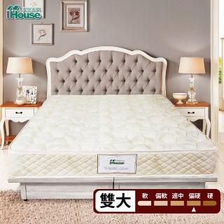 【IHouse】鳥羽 日式護脊蓆面硬式彈簧床墊 雙大6尺