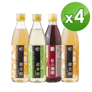 【百家珍】窈窕健康醋4入組(蘆薈醋/健美醋/紅石榴醋)