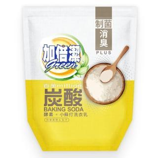 【加倍潔】洗衣液體小蘇打 抗菌配方 1600gm(茶樹有效除菌 輕鬆去除異味)