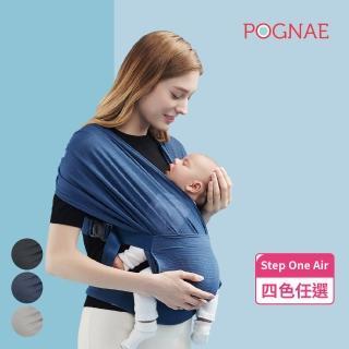 【POGNAE】STEP ONE AIR抗UV包覆式新生兒背巾- 六色可選(STEP ONE AIR)