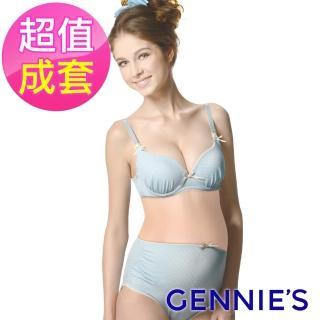 【Gennies 奇妮】愛俏Mi系列典藏性感款內衣褲成套組/搭配高腰內褲M(清水藍GA26+GB26)