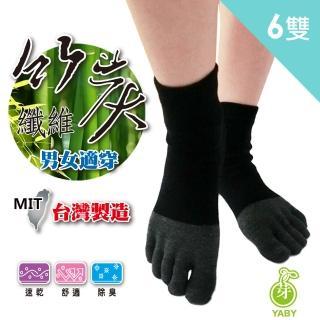 【芽比】舒適竹炭五趾襪6雙組(竹炭襪 棉襪 消臭襪 除臭襪)
