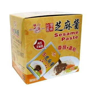 【龍口食品】芝麻醬(40G*20)