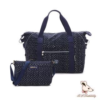 【冰山袋鼠】楓糖瑪芝-大容量附插袋旅行包+側背小包2件組-幾何藍(5021+001)
