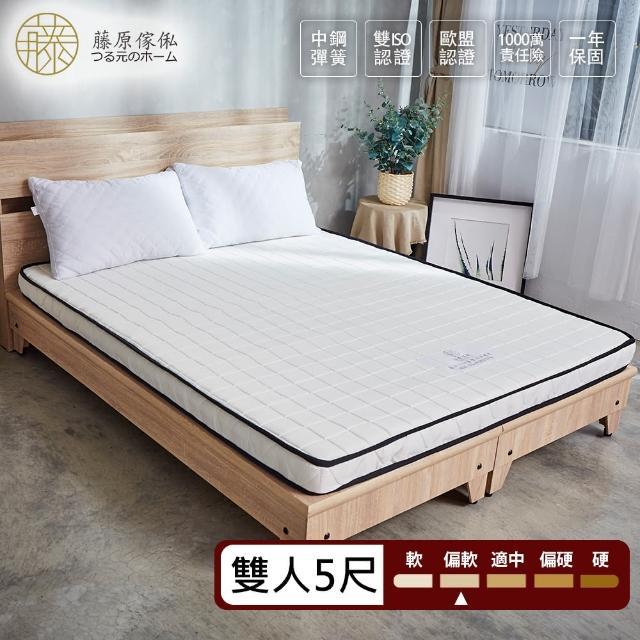 【藤原傢俬】10cm透氣獨立筒床墊雙人(5尺)/