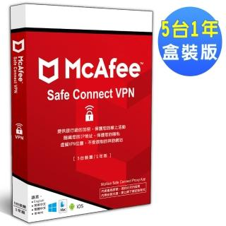 【McAfee】Safe Connect VPN(5台1年中文盒裝版)