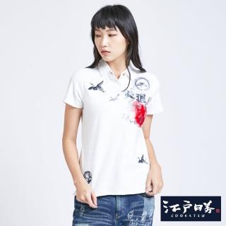 【EDWIN】江戶勝 經典多圖短袖POLO衫-女款(米白色)