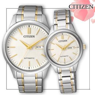【CITIZEN 星辰】鍾愛情懷自動上鍊機械情人對錶(NH7524-55A+PD7144-57A)