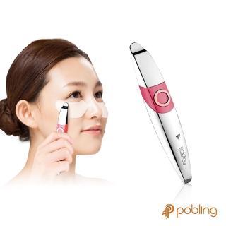 【Pobling】離子導入儀(兩色任選/促進吸收/不沾手保養/臉部按摩)
