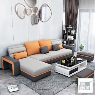 【典雅大師】大磨坊印象防潑水L型布沙發2+2型