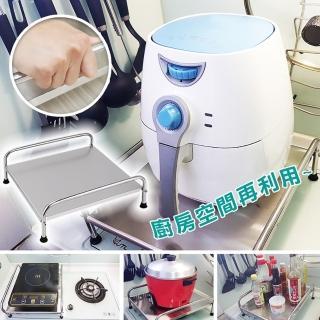 【Reddot 紅點生活】氣炸鍋電磁爐增高收納置物架(廚房空間再利用)
