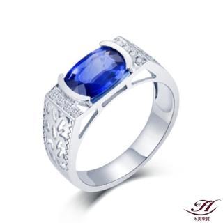 【禾美珠寶】天然斯里蘭卡皇家藍藍寶石男戒YS269(18K金)
