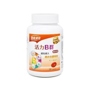 【永信藥品】活力B群糖衣錠x1瓶(升級版)