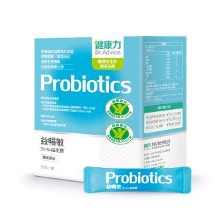 【Dr.Advice 健康力】益暢敏益生菌機能性粉末◆冷藏配送◆30包/盒