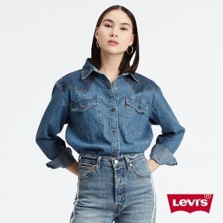 【LEVIS】女款 牛仔襯衫外套 / 寬鬆中短版 / 雙色石洗拼接 / 下擺毛鬚
