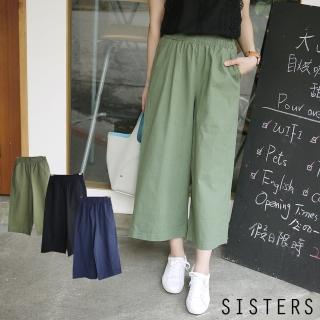 【SISTERS】素面棉麻口袋寬褲褲裙(共三色)