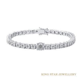 【King Star】繁星鑽石18K金手鍊(贈10分天然美鑽鑽墜)