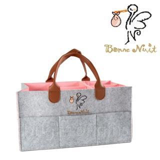 【Bonne Nuit】多功能收納盒(粉色)