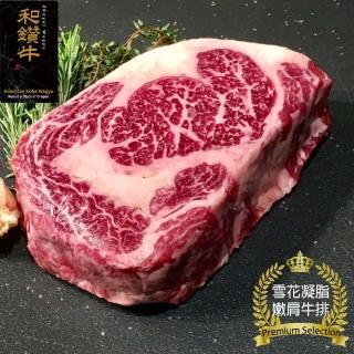 【漢克嚴選】美國產日本種和牛PRIME雪花凝脂嫩肩牛排8盎司_5片組(225g±10%/片_高檔牛排經典尺寸)