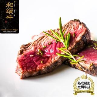 【漢克嚴選】美國產日本級和牛PRIME雪花凝脂嫩肩牛排4片組(120g±10% /片*4片)