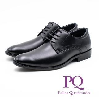 【PQ】真皮縫線造型綁帶皮鞋 男鞋(黑)