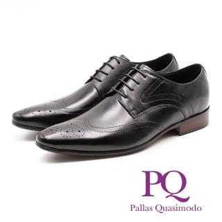 【PQ】簍空雕花質感紳士德比鞋 男鞋(黑)