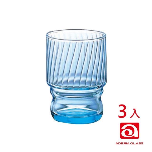 【ADERIA】強化玻璃水杯3入組(235ml-藍/棕)/