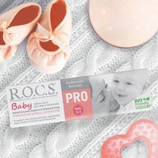【R.O.C.S.】不含氟 0-3歲嬰兒牙膏專業級 無味 35ml/45g